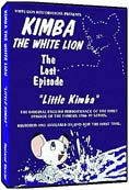Little Kimba DVD